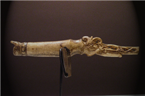 DAYAK CARVED TOOL