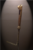 EARLY DAYAK TOOL