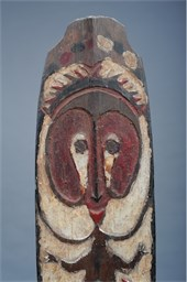 PAPUAN GULF PADDLE FRAGMENT