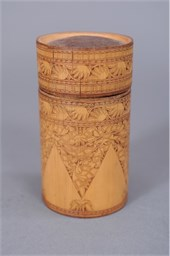 IBAN BAMBOO CONTAINER